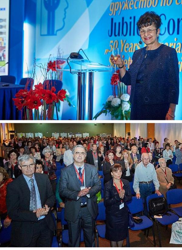 """Фотогалерия на Юбилеен конгрес по ендокринология """"50 г. Българско дружество по ендокринология"""""""